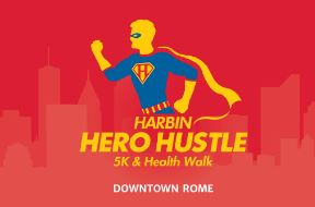 hero hustle runner